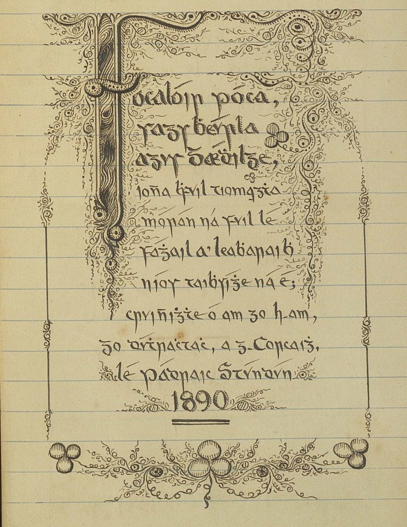 Title page to Ls 202 scribed by Pádraig Ó Standúin.
