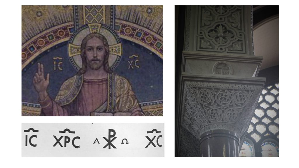 On the top left is the IC XC monogram surrounding Christ's head. On the lower left are various examples of IC XC monogram.  On the right are the alpha and omega letters on a column in St Francis Church, Cork.